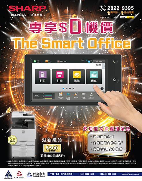 Office Solutions Sharp